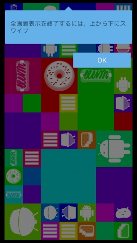Nexus5_29