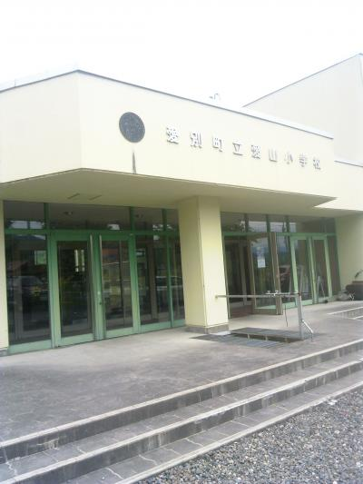 愛山渓004