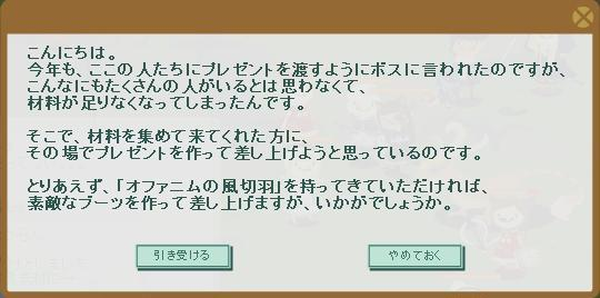20141218034414c3f.jpg