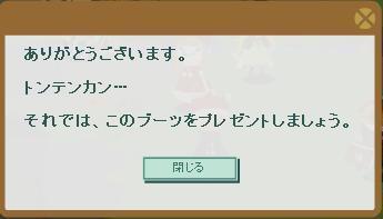 20141218034416887.jpg