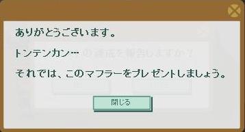 20141218034419a19.jpg