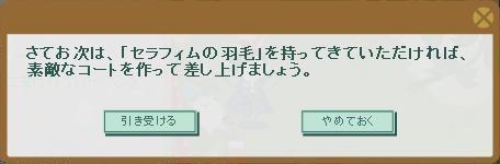 20141218034420418.jpg