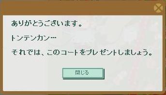 20141218035404bc8.jpg