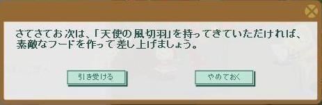 20141218035406c2d.jpg