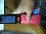 携帯ブログねた充電器アリ