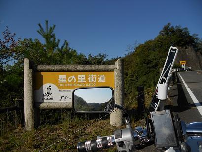 DSCN4098.jpg