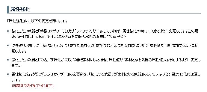 2013090401.jpg