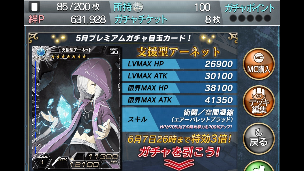 Screenshot_2013-05-01-02-14-51.jpg