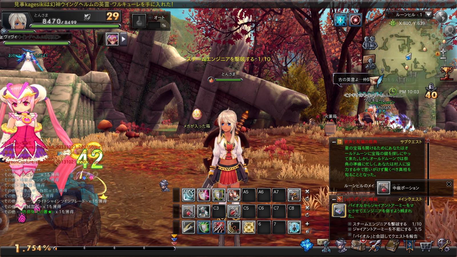 snapshot_20131021_220355.jpg