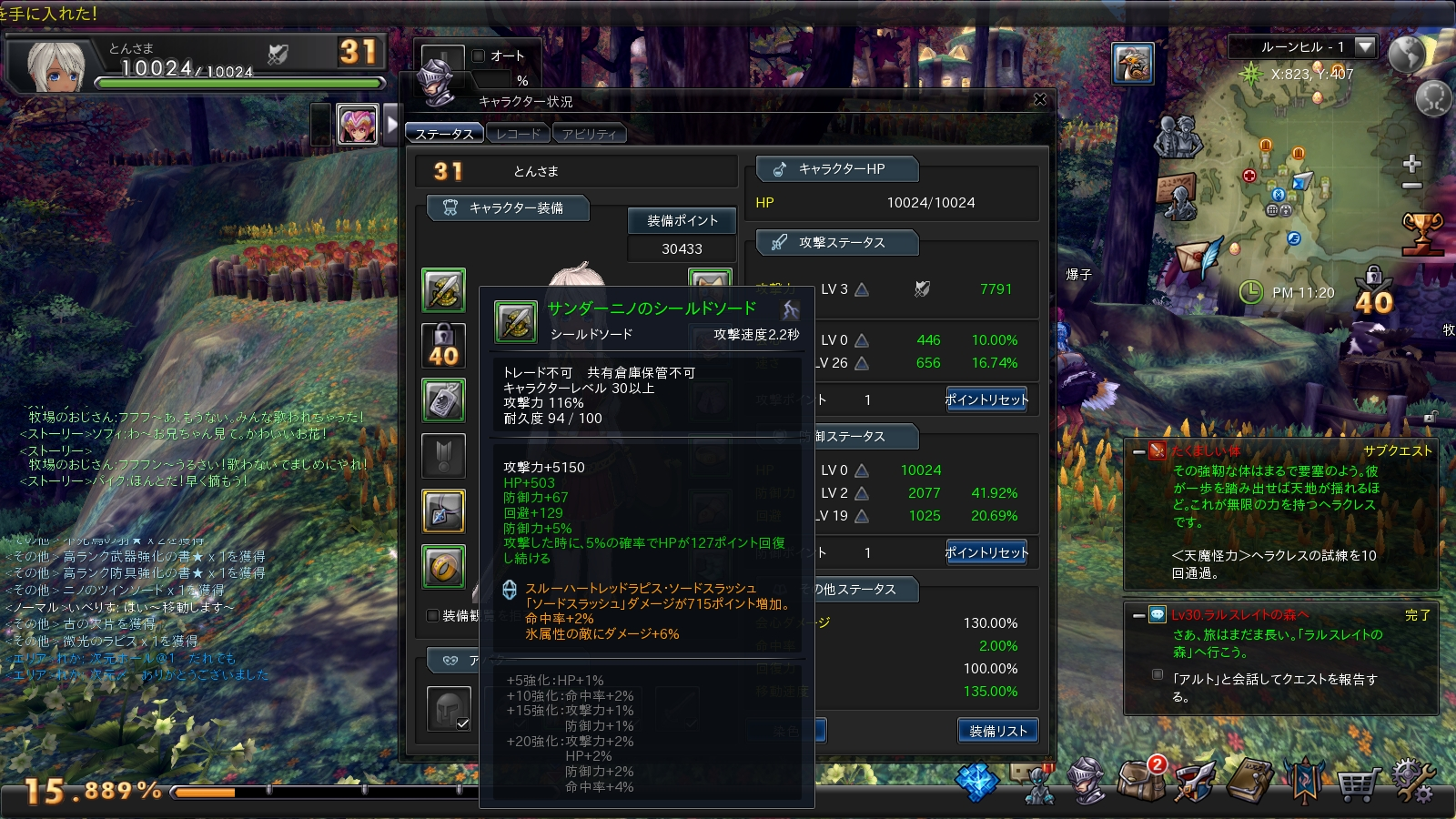 snapshot_20131021_232016.jpg