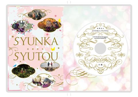 0903_DVD3.jpg