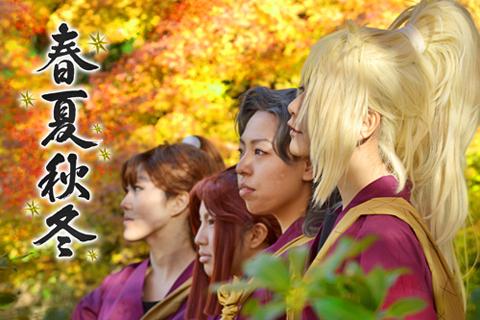 autumn-skst