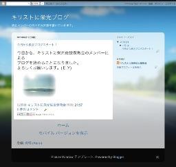kyoukaiburogu1.jpg