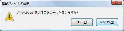gomi02.jpg