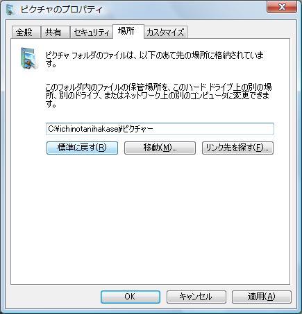 idou01.jpg