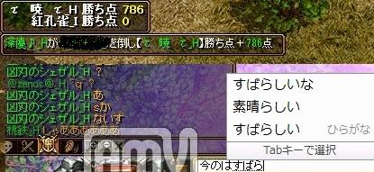 VS紅孔雀4