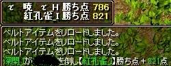 VS紅孔雀5
