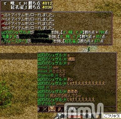 VS紅孔雀9