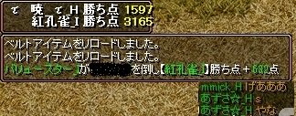 VS紅孔雀7