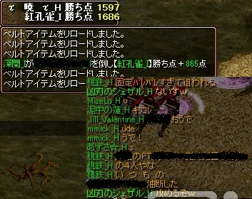VS紅孔雀6