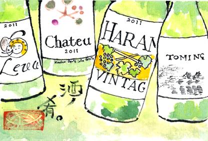 1002ワイン瓶