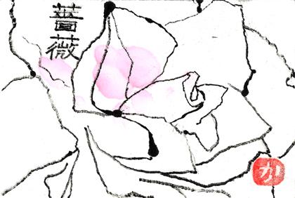 バラ1120-