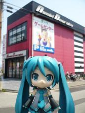 福岡県では初となる郡部の設置店
