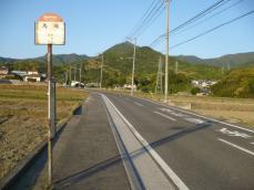 バス停から先を見てみる