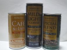 ダイエーブランドコーヒー