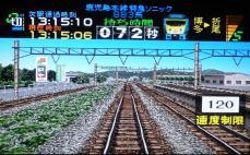 電車でGO!の古賀駅付近