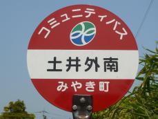 福岡県を通らないと来れません