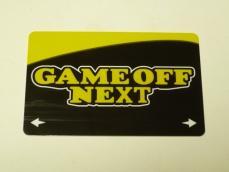 ゲームプレイの際に必要なカード
