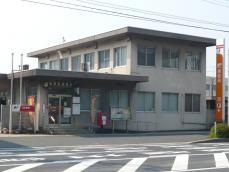 香春郵便局
