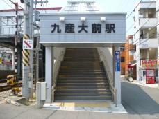 九産大側入口