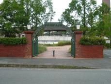 宮原石炭記念公園