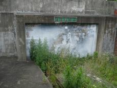 立坑入口跡