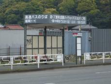 福岡(天神)・北九州空港方面のりば