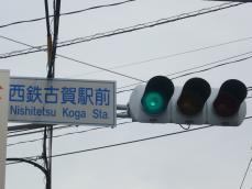 駅はないはずなんですが・・・