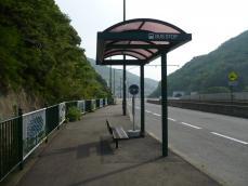 長崎駅方面のりば