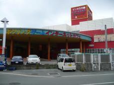 大牟田J−GAME
