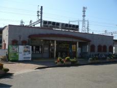 三田本町駅