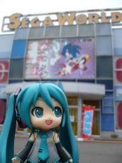 ようやく岐阜県を訪れた