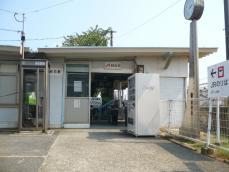 和白駅(JR)