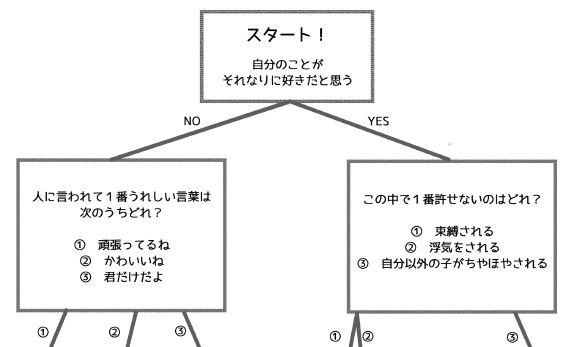 002_JBA.jpg