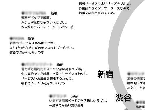 004_JBA.jpg