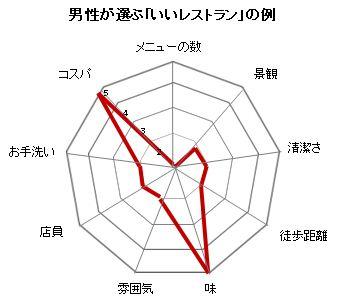 m_01.jpg