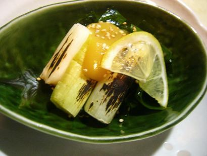 ネギ焼き酢味噌