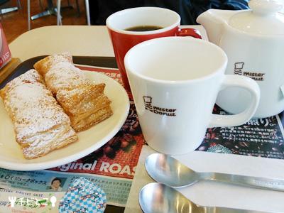 チビとこミスドでお茶 (#^m^#)