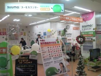 Photo00045.jpg