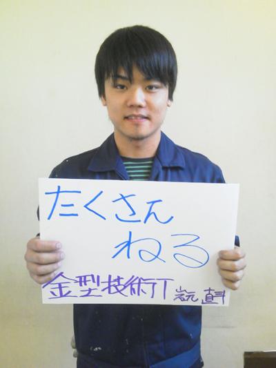 岩元くん20130603